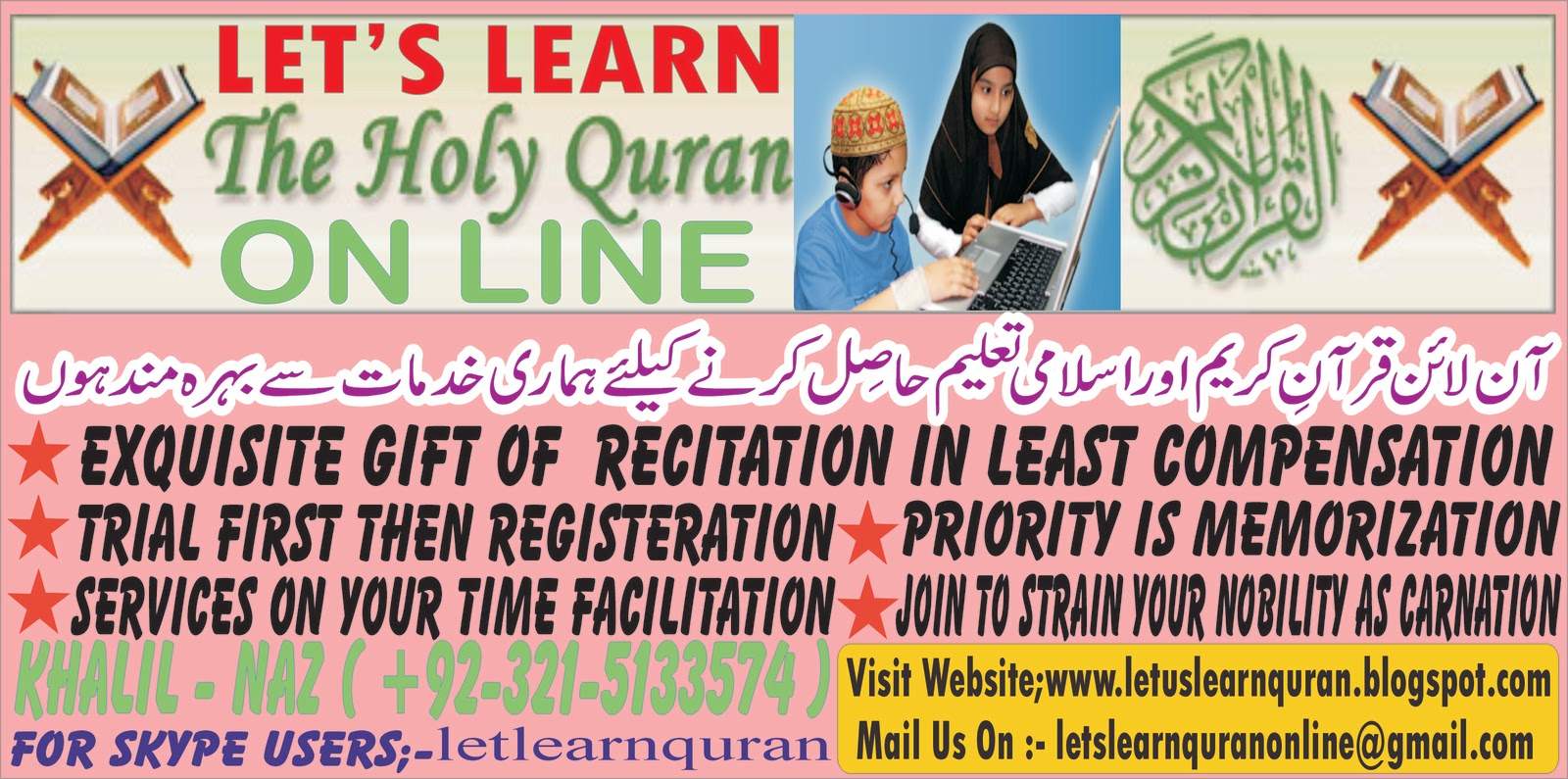 Learn Quran Online with Expert Tutors | Firdaws Academy