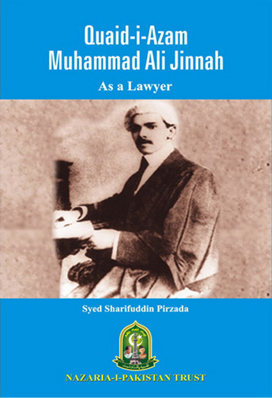 essays on quaid e azam muhammad ali jinnah Muhammad ali monument  media in category muhammad ali jinnah the following 68 files are in this  quaid-e-azam public school paniola,poonch,azad .