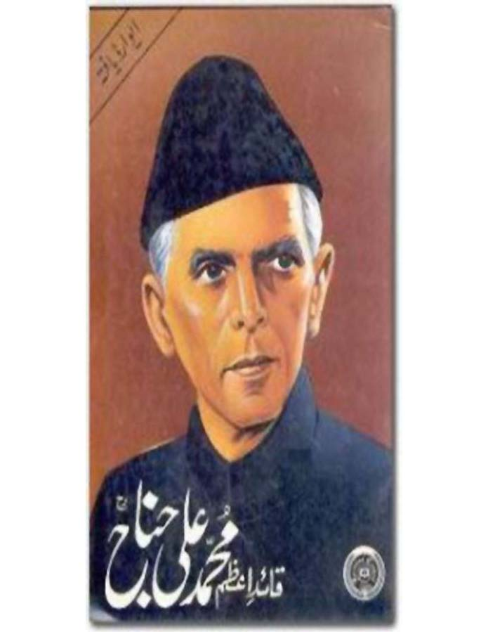 analysis of jinnahs personality Muhammad ali jinnah was said to be the most remarkable man of his time  quaid-e-azam's personality is the role model for us.