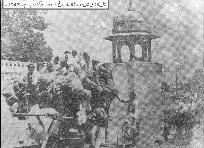 partition of lahore the greed Nisid hajari, who wrote midnight's furies: the deadly legacy of india's partition  -- which won the 2016 william e colby award january 27,.